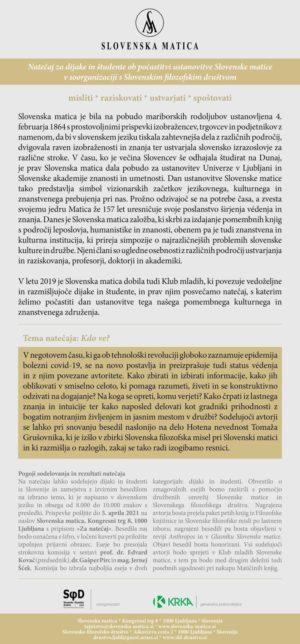 Slovenska matica: Natečaj za dijake in študente iz Slovenije in zamejstva